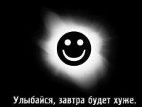 Твоя Смерть, 25 марта 1989, Новосибирск, id12223672