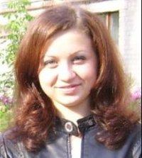 Анастасия Малова, 27 января 1991, Рязань, id12353527