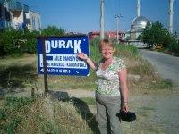 Елена Шишкина(Карачева), 1 июня , Глазов, id12617532