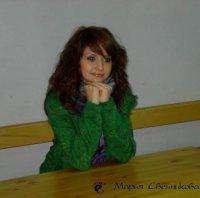 Светлана Ивановская, 1 сентября 1993, Москва, id13407085