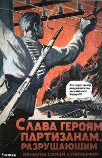 Паша Губко, 1 августа 1984, Чернигов, id13500155