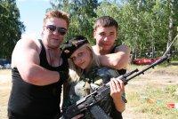 Наталья Сеиткова, 26 мая 1992, Тюмень, id15968970
